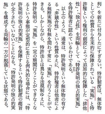aichi_hanpyou702_01_85.png