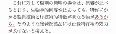 iseki_ritsuji89-05_385.png