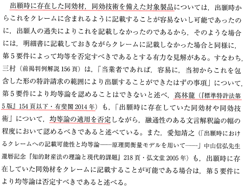 20171220_kakusei_shidara_02.png