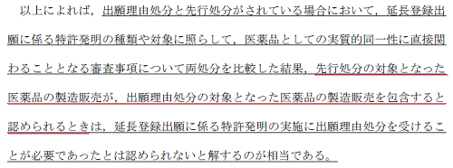 H26_gyouhi_356_p5_01.png