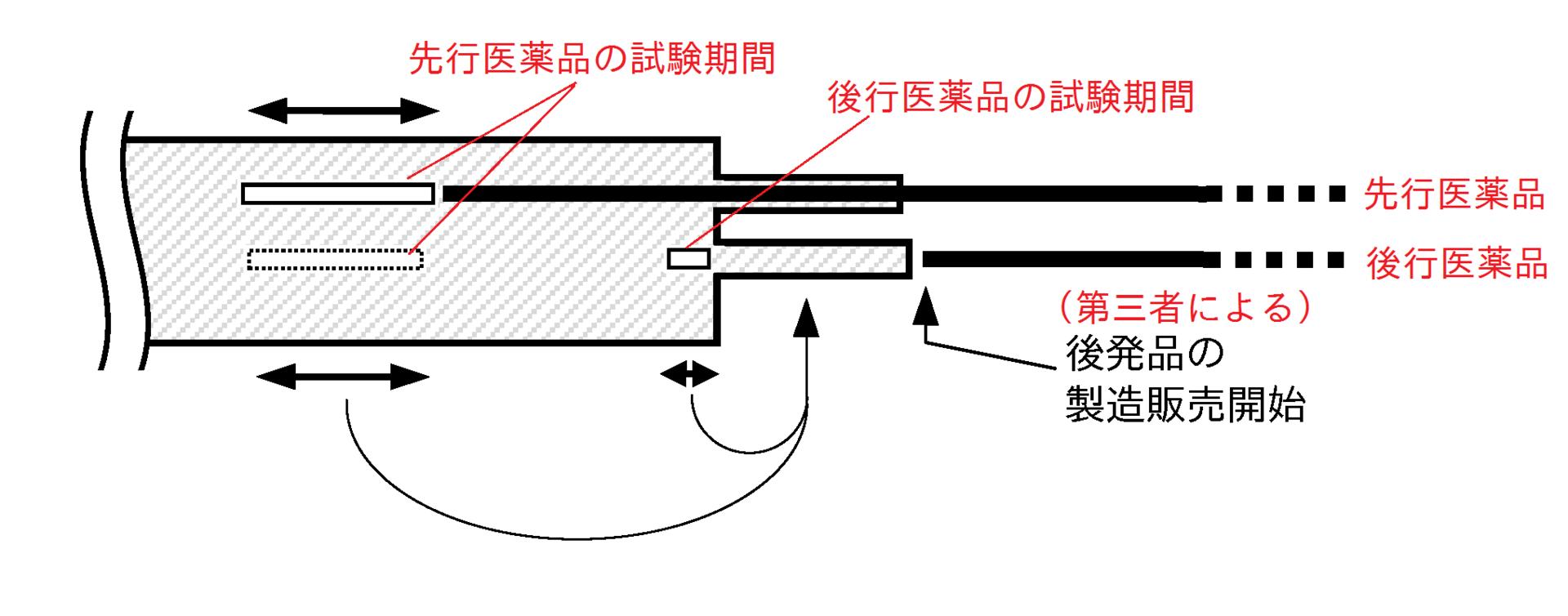 Sotoku01_p19r2.png