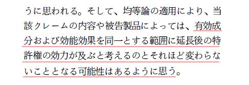 Tanaka_LT71-87__.png