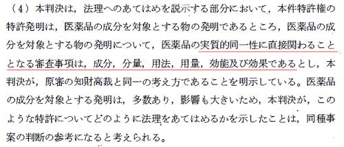 Tanaka_houji01.png
