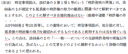 Tanaka_houji02_3184_3.png