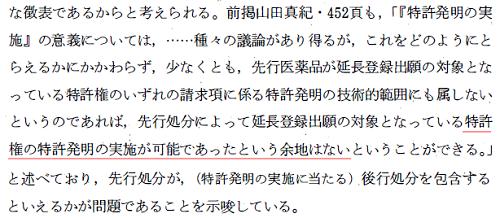 Tanaka_houji03_3186.png