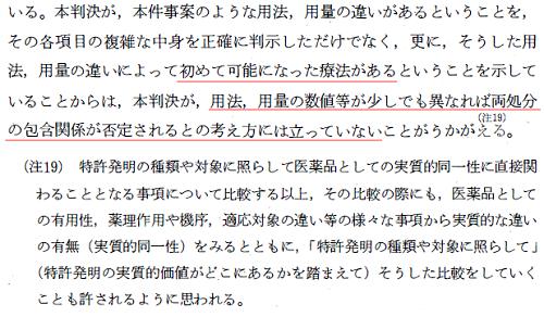 Tanaka_houji03_3188.png