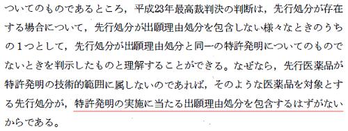Tanaka_houji04_3187.png