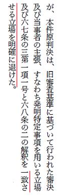 aichi_hanpyou702_08_85.png