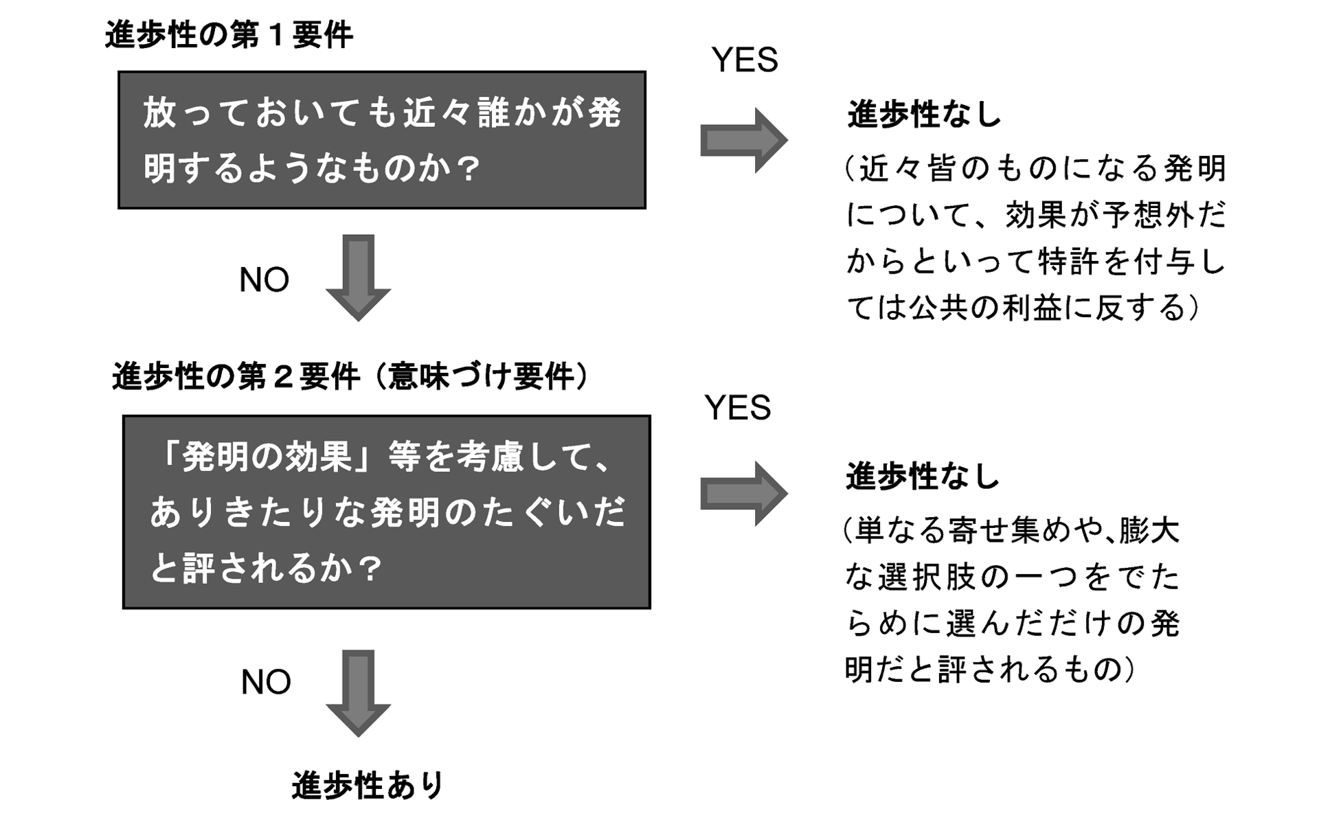 sinposei20190827-1.png