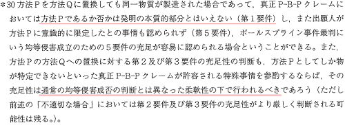 takabayashi_makino316-2.png