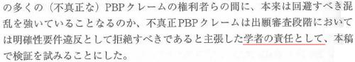 takabayasiShibuya118-2.png