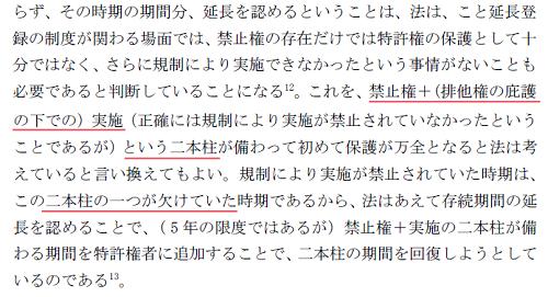 tamura_sekusakugaku49_01.png